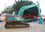 18m Excavator Long Reach Boom for Kobelco Sk330 Excavator
