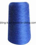 2/40ne100%Tencel Smooth Knitting Yarn