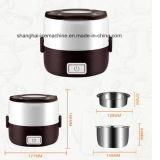 Steaming and Heating Electric Lunch Box, Electric Warming Multifunction Mini Electric Cooker for Cooking with Rice