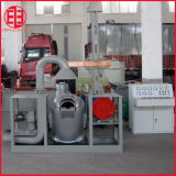 Small DC Arc Furnace for Metal Melting