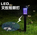 Solar Powered Mosquito Killer Lamp with Round-Head Shape Type I