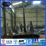 AC-14 Hhp Anchor with CCS/Nk/Lr/Dnv/ABS/BV Cert.
