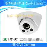 Dahua 4MP WDR Hdcvi IR Eyeball Security Camera (HAC-HDW2401R-Z-DP)