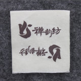 White Cotton Material Clothing Label Design
