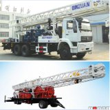 100-1500m Truck or Trailer Mounted Water Well Drilling Rig