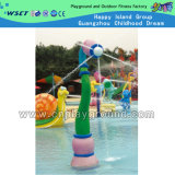 Water Play Structure for Water Park Spraying Game (HD-7204)