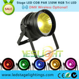 Hot Sale 100W 150W 200W COB RGB LED PAR Can Light for KTV Lighting
