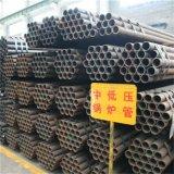 Asme SA-213m Seamless Steel Pipe &Tube for Liquid Transport