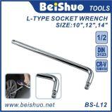 "250-360mm 1/2"" Drive Universal L Type Long Socket Wrench"