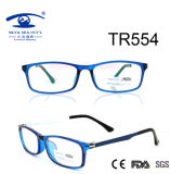 New Arrival Hot Sale Tr90 Optical Frame (TR554)