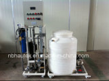 Family Use Water Treatment Machine