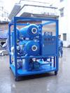Competitive Price Transformer Oil Treatment Machine