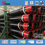 A106gr. B Seamless Carbon Steel Pipe