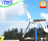 200W Small Wind Generator for Street LED Light (Angel 200)