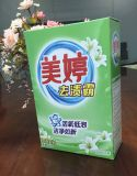 Paper Box Packing Washing Detergent Powder Supplier