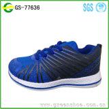 Wholesale Children's Fashion Comfort Kids Sport Shoes