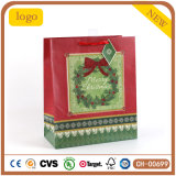 Paper Bag, Christmas Wish Paper Bag, Gift Paper Bag