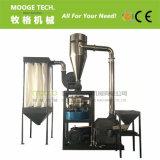 2017 new type plastic grinding mill machine