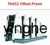 Four Color Offset Printing Machine/Four Color Press