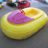Inflatable Aqua Bumper Boat (CY-M553)