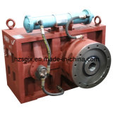 Single Screw Plastic Extruder Gearbox (ZLYJ series)