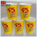 Customer Design PE Coated Paper Cup