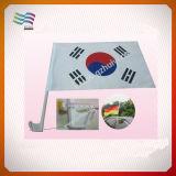 South Korea National Car Window Flag Printing (HY230)