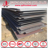 Hot Rolled High Strength Steel Plate for Shipbuilding
