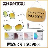 High Quality Ready Stock Mirrored Sunglasses for Unisex (HFX0007)