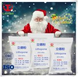 Lithopone B311 White Power Pigment, High Purity 98% Pigment Lithopone