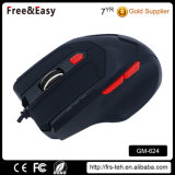 Best USB Braided Cable Computer 6D Gaming Mouse with Weights
