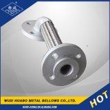 Vibration Absorber Hose Metal Hose Flexible Pipe