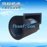 DC 133mm Double Inlet Air Centrifugal Blower