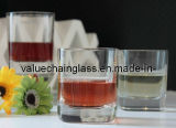 Glass Tumbler, Custom glassware (TW025)