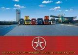 Dayun Truck