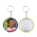 Custom Promotional Printing Key Chain Mirror