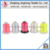 108D/2 Machine Embroidery Thread