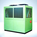 Air Source Heat Pump (Swimming Pool Water Heater 125KW)