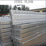Galvanized Steel Plank for Scaffold& Normal Stiffener Steel Walking Board