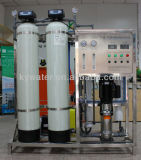500L/H Used in Car Wash Stainless Steel Reverse Osmosis System