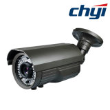 Network 2.0 Megapxiel IR Bullet CCTV IP Camera