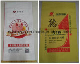 Feed Packaging PP Woven Bag/Sack with Liner