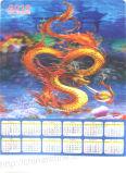 3D Calendar (3D093)