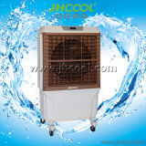 Good Use of Mobile Air Cooler (Jh168)