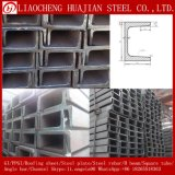 Steel Beam U Channels Used for Stand Column