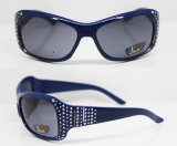 Kids Sunglasses Sport UV, Polarized, Sports Children Sunglasses (XZ025)