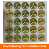 Gold Anti-Fake Security Hologram Laser Sticker