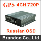 4 Channel 720p Mobile DVR 4CH Support GPS