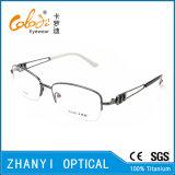 Retro Style Titanium Eyeglass Eyewear Optical Glasses Frame (T453-C1)