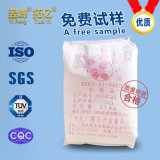Talc Powder Superfine 325-8000 Mesh